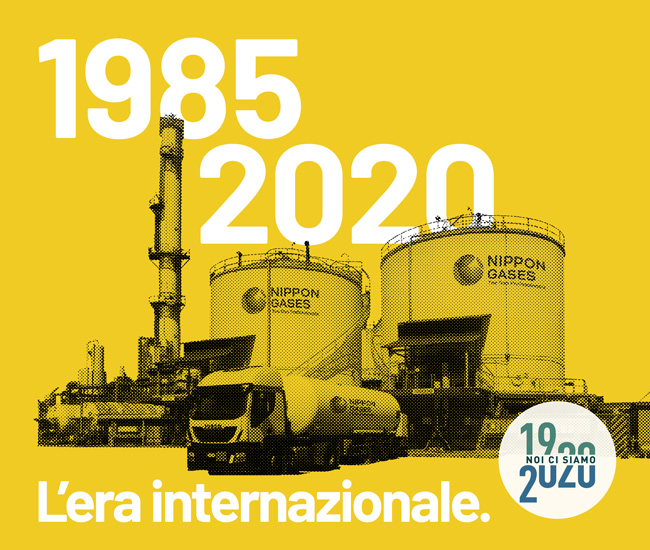 1985 - 2020 L'era internazionale di Rivoira